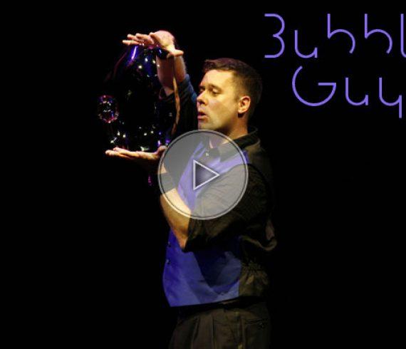 bubble guy, soap, soap bubbles